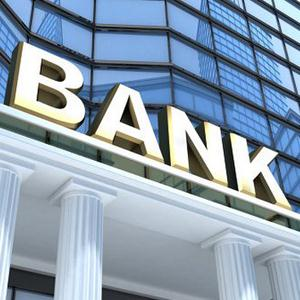 Банки Висима