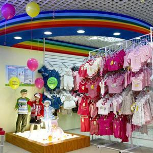 Детские магазины Висима
