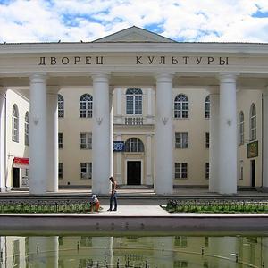 Дворцы и дома культуры Висима