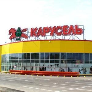 Гипермаркеты Висима