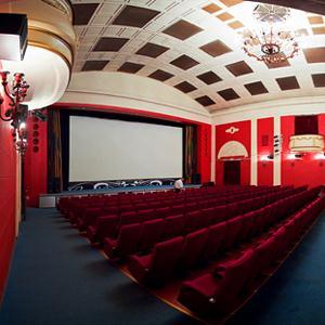 Кинотеатры Висима
