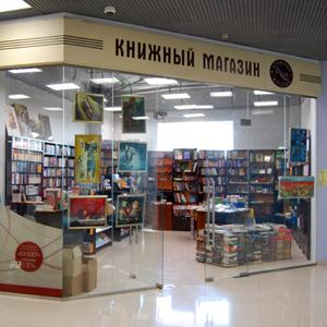 Книжные магазины Висима