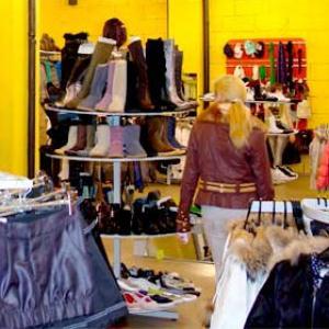 Магазины одежды и обуви Висима