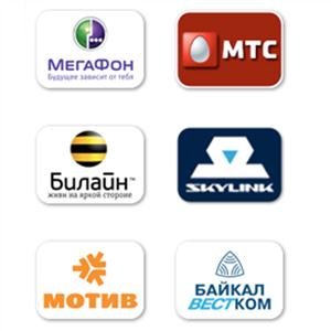 Операторы сотовой связи Висима