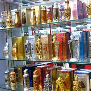Парфюмерные магазины Висима