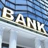 Банки в Висиме