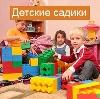 Детские сады в Висиме