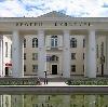 Дворцы и дома культуры в Висиме