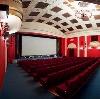 Кинотеатры в Висиме