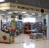 Книжные магазины в Висиме