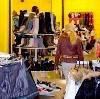 Магазины одежды и обуви в Висиме
