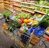 Магазины продуктов в Висиме