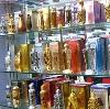 Парфюмерные магазины в Висиме