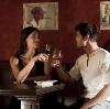 Рестораны, кафе, бары в Висиме