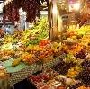 Рынки в Висиме