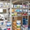 Строительные магазины в Висиме