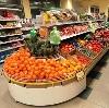 Супермаркеты в Висиме
