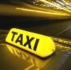 Такси в Висиме