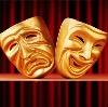 Театры в Висиме