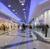 Торговые центры в Висиме