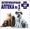 Ветеринарные аптеки в Висиме