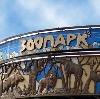 Зоопарки в Висиме