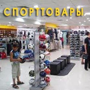 Спортивные магазины Висима