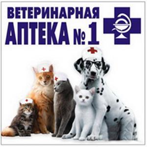Ветеринарные аптеки Висима